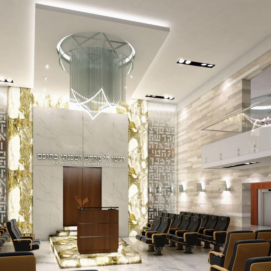Visualización para el proyecto de un edificio institucional con colegio, sinagoga y oficinas. Cliente: m2arq.